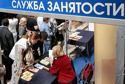 Госслужба занятости о рынке труда в Украине за период карантина