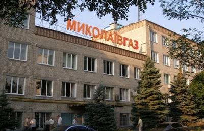 Акция от «Николаевгаз» - узаконивание самовольной замены приборов по упрощенной процедуре