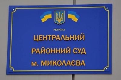 В Николаеве суд защитил права жителя многоэтажки, которому было нанесено убытки вследствие некачественно выполненных ремонтных работ