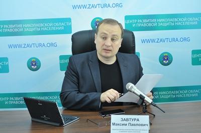 Что делать жителю Николаевской области если он потерял работу из-за карантина?