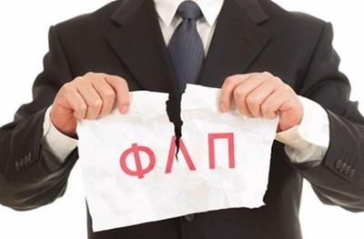 Что должно сделать физическое лицо - предприниматель в случае  прекращения предпринимательской деятельности